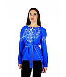 Рубашка вышитая женская с длинным рукавом синяя , фото 3