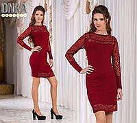 Стильное бордовое платье с гипюром и стразами. Арт-9031/9