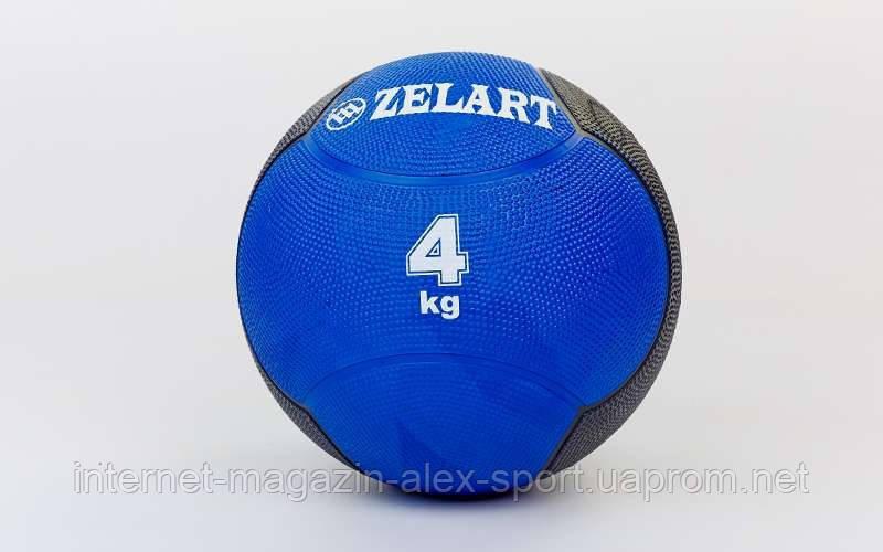 Мяч медицинский (медбол) Zelart FI-5121-4 - Фитнес Лайф в Харькове