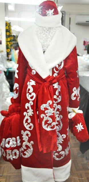 Новорічний костюм Діда Мороза розмір 58-60 з оксамиту червоний