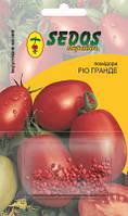 Помидоры Рио Гранде (среднеспелые) / Помідори Ріо Гранде (инкруст./0,2 гр.)
