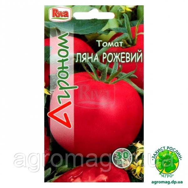 Томат Ляна Розовый 30сем