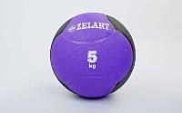 Мяч медицинский (медбол) Zelart FI-5121-5