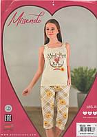 Молодежная пижама с подсолнухами