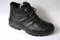 Зимние черные ботинки эко кожа под Columbia размеры 40, 41, 42 ,43 ,44, 45