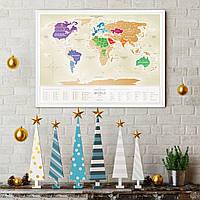 """Скретч карта мира """"Travel Map Gold World"""" в тубусе"""
