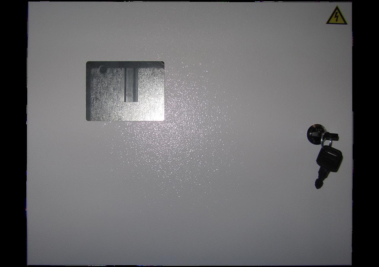 Бокс под однофазный счетчик на 10 авт. наружный - Дом Быта - торговая компания в Харькове
