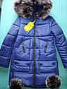 Пальто детское зимнее на девочку Лаура размер 158 Синее , фото 2