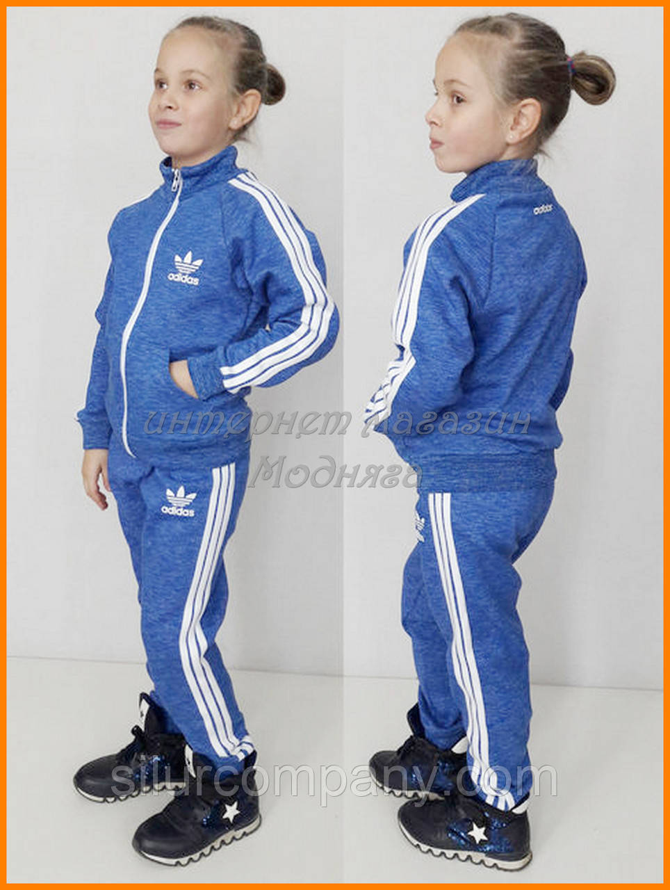c0a04a79 Утепленный спортивный костюм Adidas детские размеры | меланж электрик -  Интернет магазин
