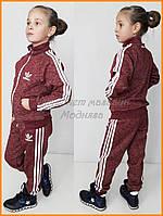 Утепленный детский костюм Adidas | меланж бордо