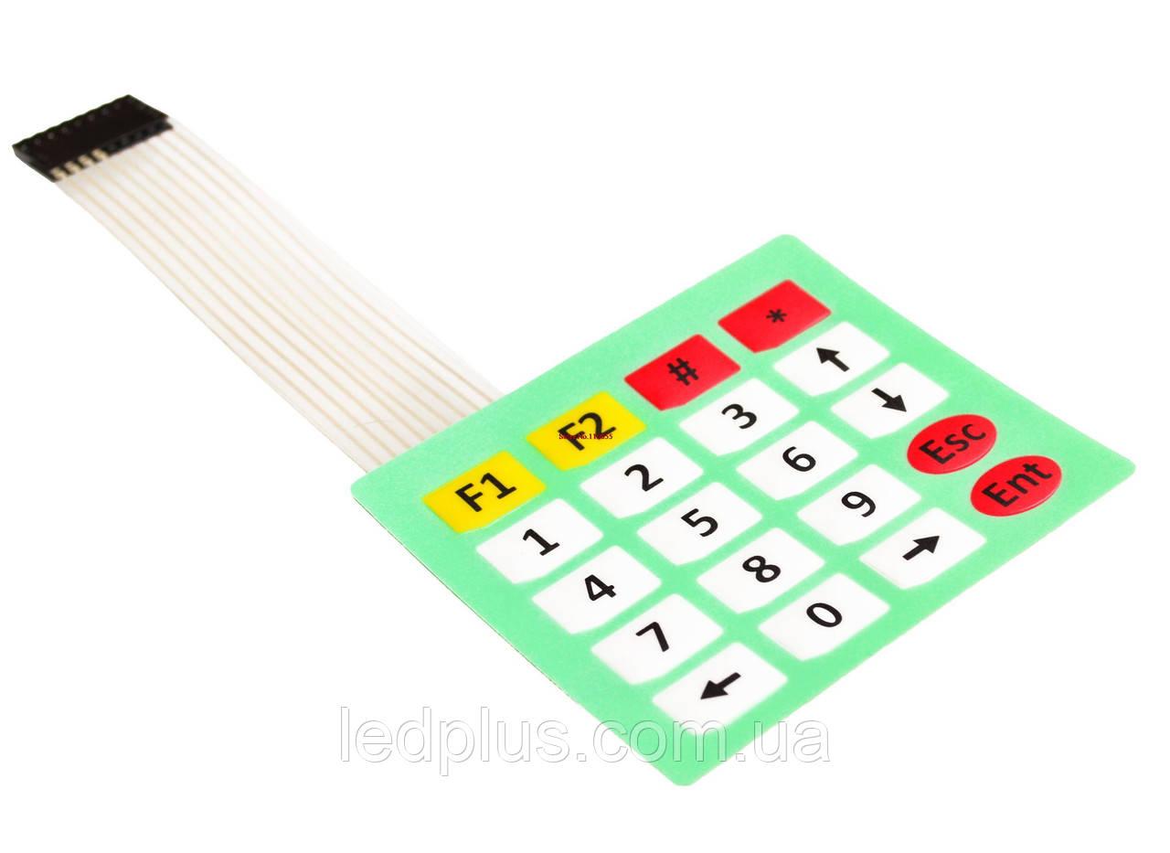 Клавиатура мембранная 4х5