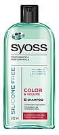 Шампунь Сйос 500мл Silicone free цвет і об'єм (4015000912907) (9000100729109)