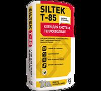Клей для приклеивания теплоизоляции SILTEK Т-85