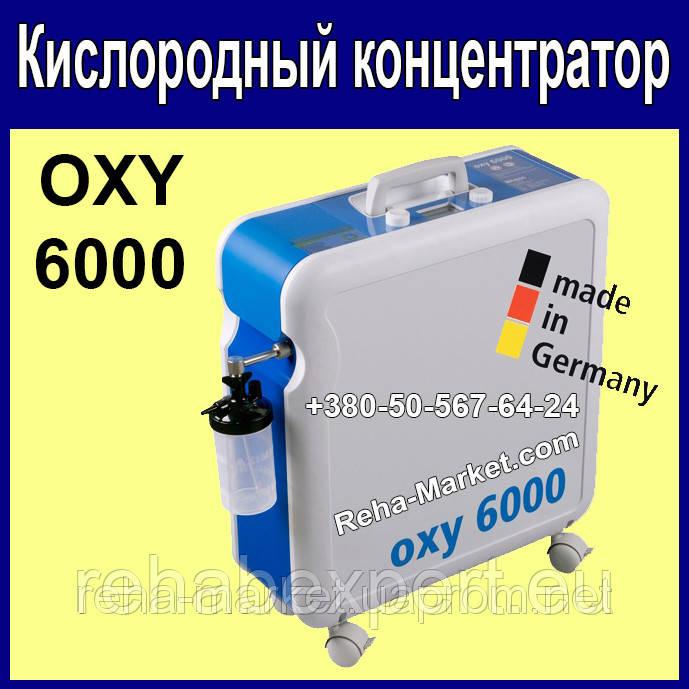 Концентратор кислорода Bitmos OXY 6000 Oxygen Concentrator