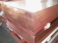 Медный лист 4,0х600х1500 мм М1, М2