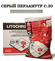 Затирка Litokol Litochrom 0-2 C.30 серый перламутр, 5 кг