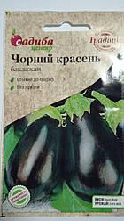 Баклажан Чорний красень, 0,3 гр ТМ Садиба центр (Традиція)