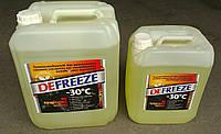 Жидкость для системы отопления. Дефриз 30. Канистры 10, 20л