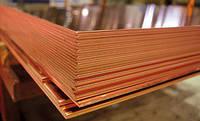 Медный лист 5,0х600х1500 мм М1, М2