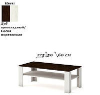 Лавенда Стол журнальный 125