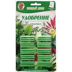 """Удобрение в палочках ТМ """"Чистый Лист"""", для декоративно-лиственных; (30 палочек на блистере)."""