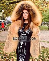 """Парка из меха шикарной  лисы """"Lori"""", 44-48 размеры в наличии. Украинское производство."""