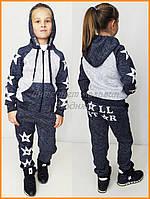 Утепленный детский костюм All Star | меланжированный трикотаж цвет джинс