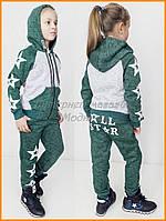 Флисовый костюм Star для девочек | цвет хаки меланж
