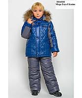 Зимний комбинезон для мальчиков рост от 98см до 104 см Arctic Winter