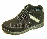 Зимние мужские ботинки р.41-46, фото 4