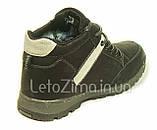 Зимние мужские ботинки р.41-46, фото 5