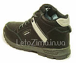 Зимние мужские ботинки р.41-46, фото 9