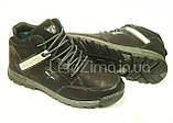 Зимние мужские ботинки р.41-46, фото 3
