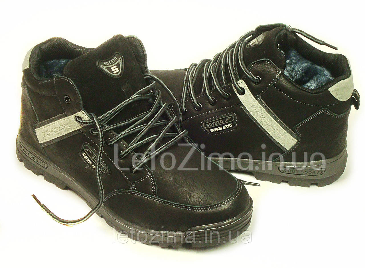 Зимние мужские ботинки р.41-46