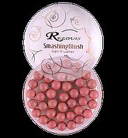 Румяна шариковые с бархатистым эффектом Smashing Relouis B074