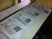 Цветные и ч/б газеты малыми тиражами