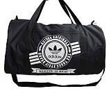 Спортивная сумка adidas. Сумка в дорогу. Большая дорожная сумка. Сумки адидас., фото 3