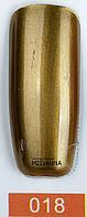 Гель-лак Master Professional Mirrow (с ефектом зеркала) 10 ml Болотный   №18