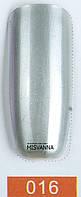 Гель лак Master Professional Mirrow (с ефектом зеркала) 10 ml Серебро  №16