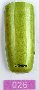 Гель-лак Master Professional Mirrow (с ефектом зеркала) 10 ml Салатовый  №26