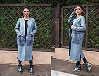 Пальто с карманами из натурального меха