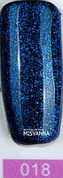 Гель лак Master Professional хамелеон 10 ml Синий с перламутром №18