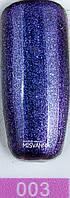 Гель лак Master Professional хамелеон 10 ml Синий с оттенком фиолетового  с блестками №3