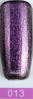 Гель лак Master Professional хамелеон 10 ml Темно фиолетовый с блестками №13