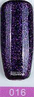 Гель лак Master Professional хамелеон 10 ml Темно фиолетовый с блестками №16