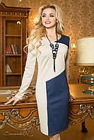 Молодежное осеннее платье из трикотажа цвет бежевый/синий