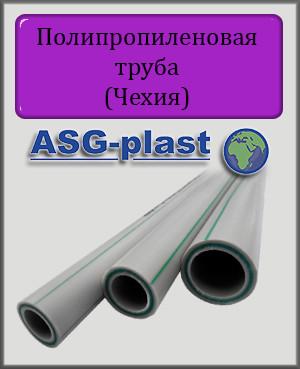 Полипропиленовая труба  ASG-plast FASER PN 20 50х8,3 для отопления
