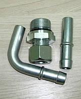 Комплектующие для подключения Separ-2000
