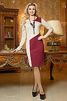 Молодежное осеннее платье из трикотажа цвет бежевый/бордо