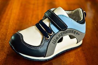 Кроссовки, мокасины, туфельки